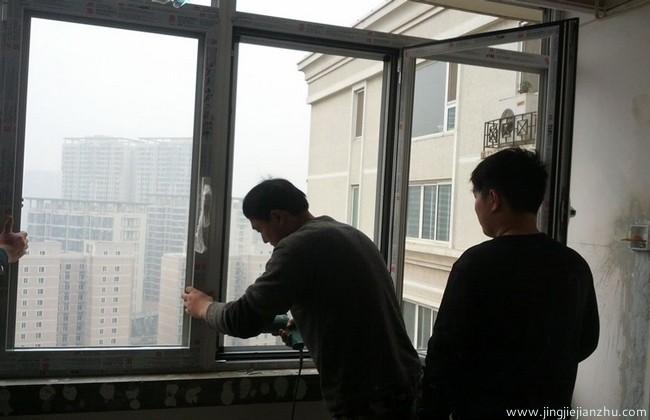断桥铝窗安装