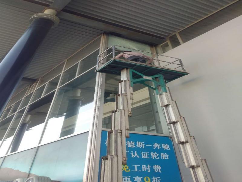 明框幕墙维修