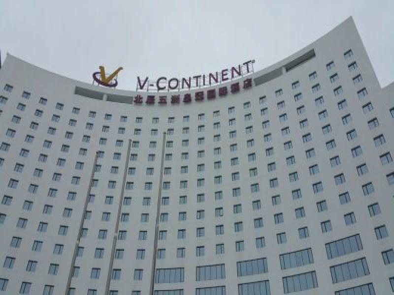 五洲皇冠国际酒店外墙玻璃跟换项目